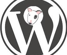 Wordpress修正から制作までご相談にのります Wordpressのここがわからない!なんでも対応します。