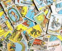 タロットカードがあなたの悩みを解決に導きます 鑑定歴20年!1日限定5名!78枚のタロットカードで占います