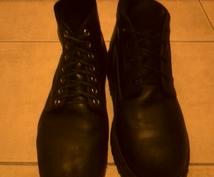 ブーツやドレスシューズのメンテナンス方法教えます。
