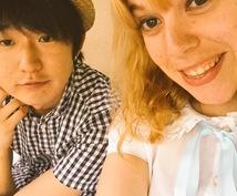 外国人彼女と同棲している日本人男(26歳)が国際恋愛相談に乗ります!