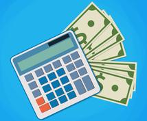 相続税の見込み客リストを作成します ◯年◯月◯◯市で相続より不動産を取得した人のリストを30件