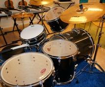 一日で仕上げます!ドラムの耳コピ♪楽譜作成、ドラム演奏アドバイスします!