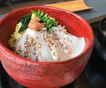 関西圏、関東圏の旅行のプラン、立てます ふらっと出かける時、しっかり出かけたい時、デートなど!
