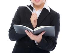 元プロ家庭教師兼塾講師が勉強のアドバイスします 慶應大法学部卒の元プロ家庭教師兼塾講師(指導歴約6年)