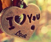 複数のお相手の恋愛を答え導きます 気になる相手が沢山いて、自分自身が整理できない時に!