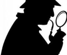 現役探偵が絶対にバレない調査の尾行方法を伝授します 自分で浮気調査を行いたい方や尾行をしてみたい方