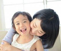 叱り方に困ることなくイライラしない方法を教えます 「6歳までの心を育てる叱り方」