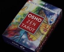 OSHO ZEN TAROT を使い鑑定します 心の奥にある本当の声をあぶり出します
