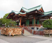 東京の亀戸天神で合格祈願の代行し、絵馬書きます 身近に受験を迎えている方がいる方におすすめします!