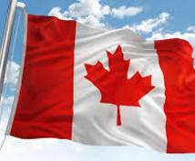 カナダ(高校、大学、大学院留学経験者)悩み伺います 留学経験&留学生入試課経験者₋留学前、中、後に不安がある人へ