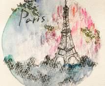 アナログ手描きの風景画ポストカード描きます ブログ掲載やインテリアに!★過去大量受注実績あり