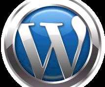 自動更新動画まとめサイトを作ります 自動で記事作成を続ける動画まとめサイトをワードプレスで作成