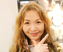 『新しい自分発見・変身願望』ファッション・コーディネータからアドバイス!