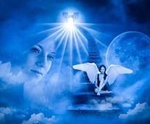 写真を拝見して守護霊様や、取り巻く霊を視ます 守護霊様や取り巻く霊魂を写真鑑定で判別し幸せの未来に導きます