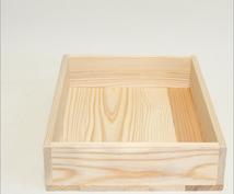 もみはむ様専用ページになります 木箱のもみはむ様オーダーページになります。