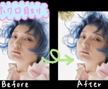 画像/写真の加工や修正いたします ワンコインなのに簡単な画像加工なら即日納品いたします!