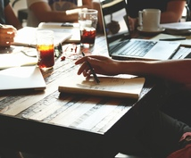 社会保険等の質問や疑問にお答えします 起業、開業、創業する又はして間もない経営者様向け