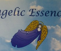 天使とスピリットのエネルギーで癒します アンジェリックエッセンス遠隔ヒーリング♪