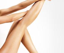 女性限定自宅でできる美脚になる方法を教えます 60秒でできる下半身太り解消法