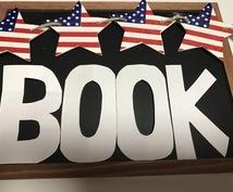 幼児向けの 楽しい英語絵本をお教えします ご家庭で楽しめる英語絵本のシリーズをお教えします