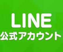 LINE公式画面での予約bot作成手順おしえます LINE公式画面のみで予約botを作成する手順を教えます。