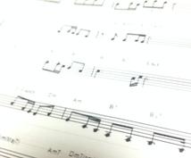 ギターの耳コピをしてTAB譜を作成いたします 楽曲のギターを弾いてみたい!TAB譜が欲しい方に。