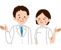 薬剤師の転職相談にのります。転職方法もお教えします 転職しようか迷っている薬剤師にオススメ!