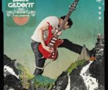 DTMの打ち込み音源にギターを入れます 打ち込み音源に満足出来ない方へ