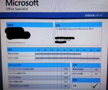 Excel等を使用する作業をお手伝いします MOS資格所有者としてお力になります文書の作成補助等
