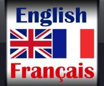 【英語の知識を活かし、英語の影響に注意しながらフランス語を学びtrilingalを目指す学習法】