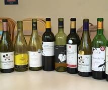 """あなたにピッタリの""""日本ワイン""""をお勧めします 計1,000種類以上の日本ワインを飲んだソムリエがお勧め。"""
