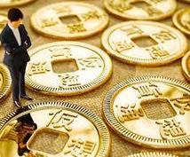 最新の仮想通貨IOC案件情報無料公開します 最新の仮想通貨IOC案件情報無料