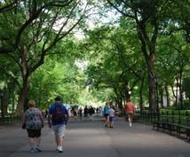 都内お散歩コースを見繕います 新たな発見をしたい方、デート先に困っている方へ