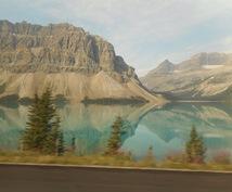 カナダ留学したい方、お話聞きます 1ヶ月間のカナダ留学体験を踏まえて相談にのります
