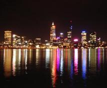 これからオーストラリアのパースに行く方!パース在住10年の私が質問にお答えいたします!