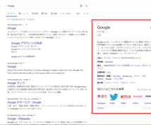 Googleマイビジネスの代理店が登録代行します Google検索すると大きく枠囲みで、貴社の詳細情報がでます