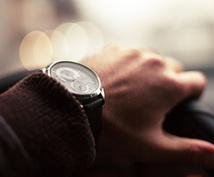 〜高級時計の魅力〜 なぜ高級時計を持つのか