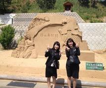 20代の方向けの観光地教えます 若者でも楽しめる中四国の観光地