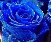 ブルーローズ・ラブハートのエネルギー伝授致します アフロディーテの愛のパワーを貴女に♡