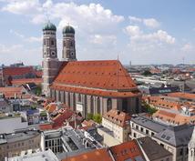 ドイツ(ロマンチック街道)について教えます ドイツに興味がある方ノイシュバンシュタイン城に行く方