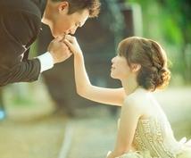 婚活中のあなたへ♪あなたの魅力を引き出します 恋活・婚活がうまくいく方法が、わからない方にアドバイス♡