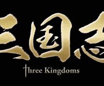 日本語を中国語に翻訳します どんな内容でも対応致します!気楽にご連絡ください
