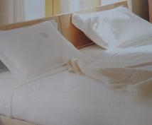 あなたに合った寝具を選びます 眠りに悩みを抱えている方おすすめです。