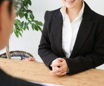 学生応援☆キャリアコンサルタントが相談に乗ります 就職活動への悩みや不安をお聞きします。