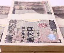 15000円分のプレゼントあります 裏技でお金をかけずに稼ぎつつ権利収入も得る究極の方法!