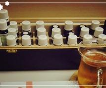アロマ/症状別のブレンドレシピをご提案致します -【復活無料枠】素敵な香りであなたの生活に変化を-