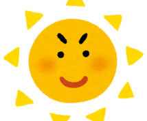 正しい太陽の当たり方を教えます 日光と身体の正しい付き合い方を教えます。
