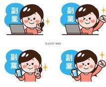 ブルーオーシャンなネット販売方法を教えます 完全に在宅方法です。忙しい主婦や会社員におすすめ!