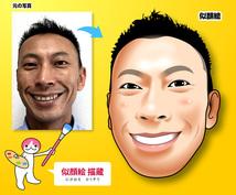 頂いた写真からリアル系似顔絵を描きます 写真から似顔絵を描くぞう!描蔵(かくぞう)の神業をご覧あれ!