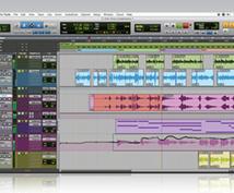 プロが音楽(曲)のリミックスをします 既存の楽曲をリミックスしたい方にオススメです!